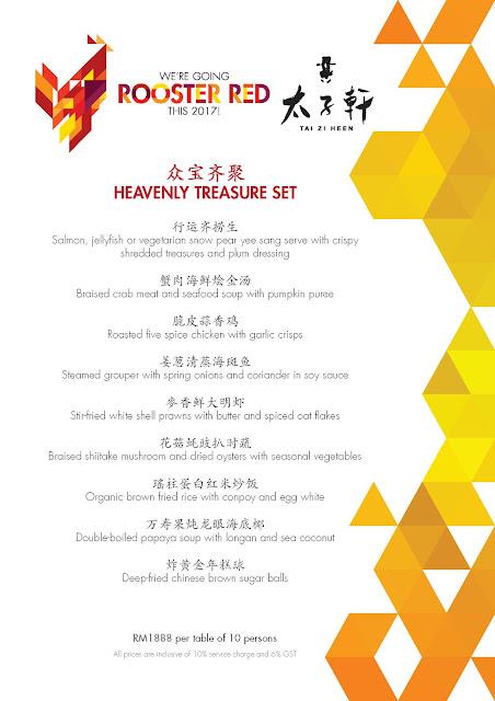 Heavenly Treasure Set