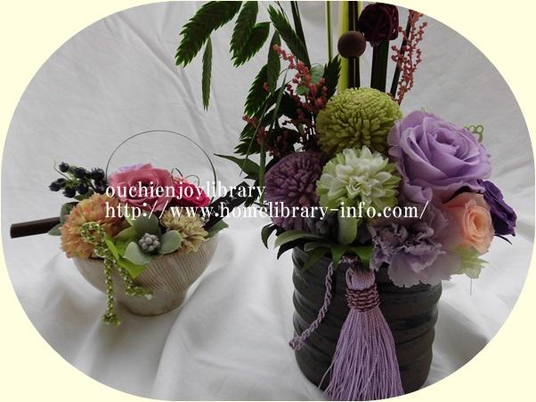 千趣会花とギフトの専門ショップ「イイハナ・ドットコム」父の日プレゼント・ギフト