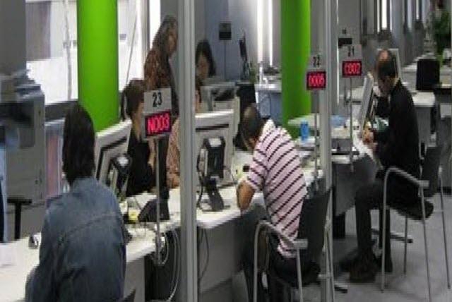 Las agresiones a empleados de las oficinas p blicas de for Horario oficina inem madrid