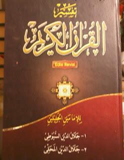 Kitab Kitab tafsir jalalain bi makna ala pesantren