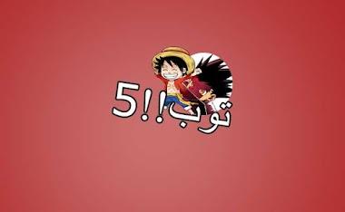 توب5 الجزء الثالث افضل 5 انميات بحسب تصويت اليابانيين The best 5 anime
