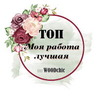Баннер ТОП