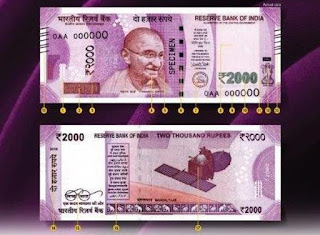 A look at the new Rs. 2000 notes specimen. Photo: www.rbi.org