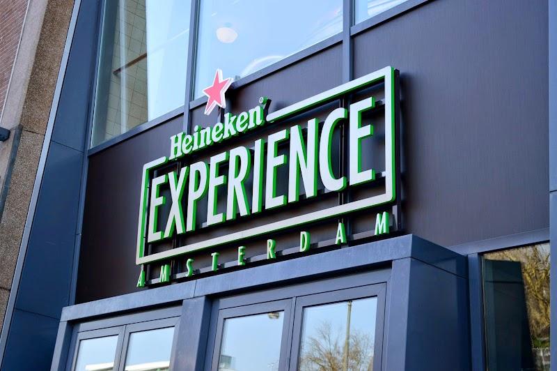 Посещение в музея Heineken Experience в Амстердам
