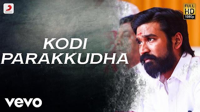 Kodi Tamil Movie Full Audio Songs (Jukebox) | Dhanush, Trisha | Santhosh Narayanan