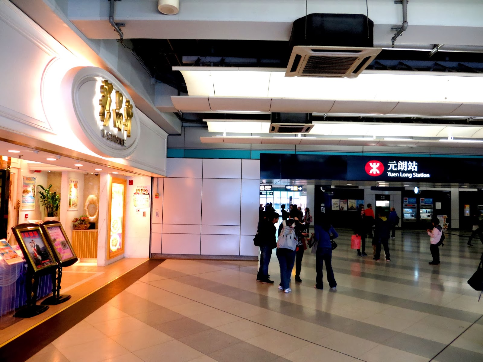 Paul Li Blog: 彩晶軒 V Cuisine - 西鐵線元朗站大堂 點心 Dim Sum