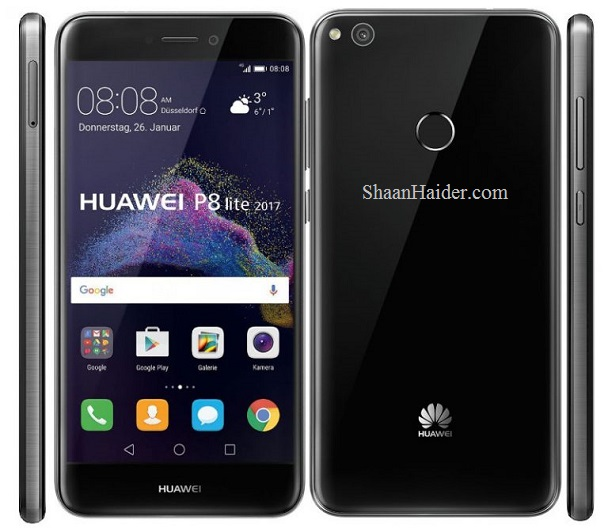 Huawei P8 Lite 2017 : Full Hardware Specs, Features, Price and Availability