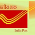 Odisha Postal Circle MTS Recruitment 2014 Online Applications at www.odisha.postalcareers.in