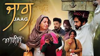 Jaag Song Lyrics | Feroz Khan  | ਆਸੀਸ | Asees | Rana Ranbir | New Punjabi Songs 2018