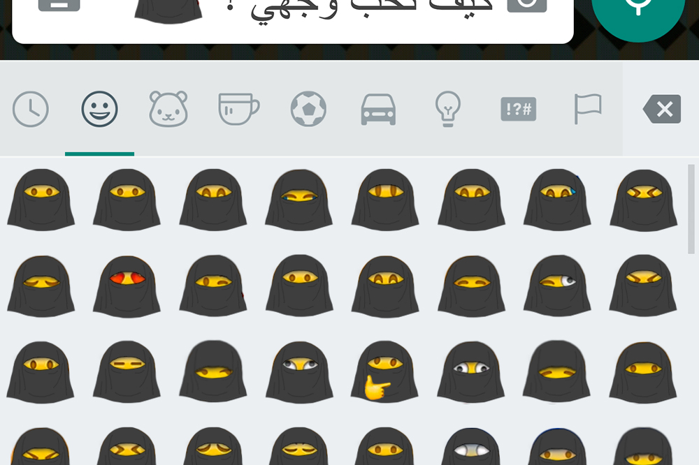 Saudi Arabien Zwingt Whatsapp Emojis Zu on dpo