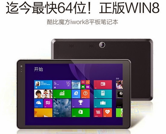 Download Windows 8 1 Drivers for Cube iWork8 U80GT tablet | ANDROID