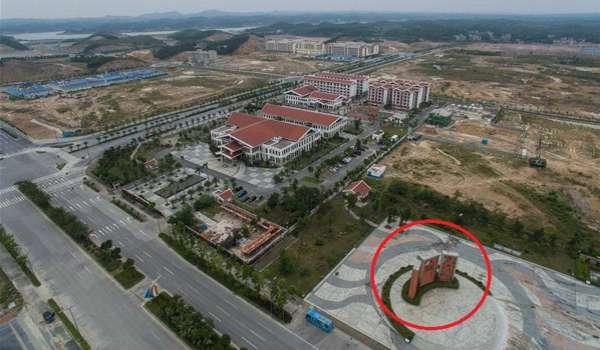 Taman Perindustrian Malaysia-China Kuantan(MCKIP)Merupakan Projek Taman Industri Berkembar Taman Industri Qinzhou China-Malaysia(CMQIP)