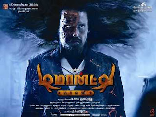 Demonte Colony 2015 Download
