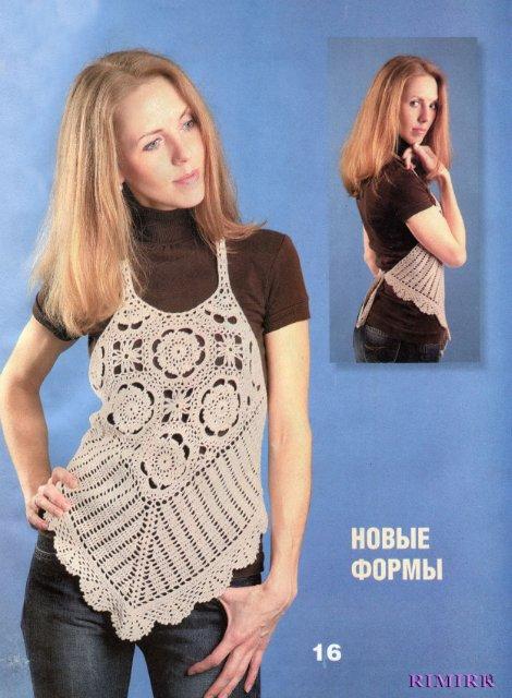 Patron Crochet Top Espalda al Aire