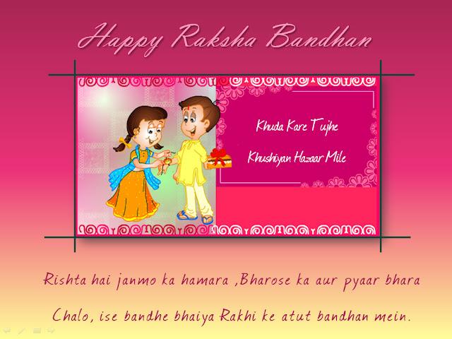 happy raksha bandhan 2016 wallpaper