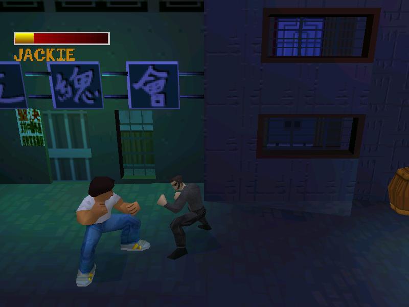 تحميل لعبة جاكي شان للكمبيوتر