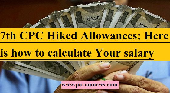 7th-cpc-hiked-allowances-paramnews-calculate-your-salary