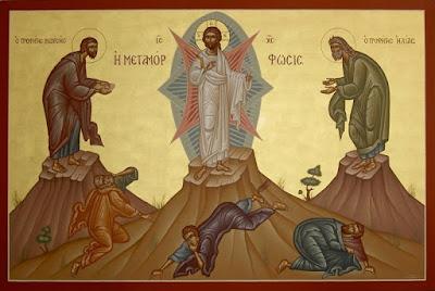 مزمور و انجيل قداس ( عيد التجلي ) الجمعة, 19 اغسطس 2016 --- 13 مسرى 1732