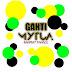 Rahmat Tahalu - Ganti Mytua - Single (2019) [iTunes Plus AAC M4A]