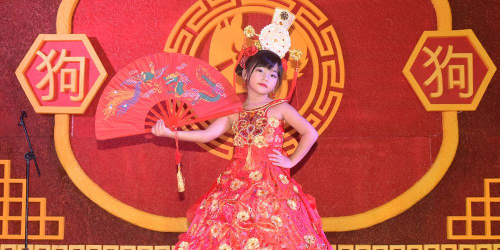 Meriahkan Tahun Baru Imlek, SKKK Surakarta Gelar Berbagai Kegiatan