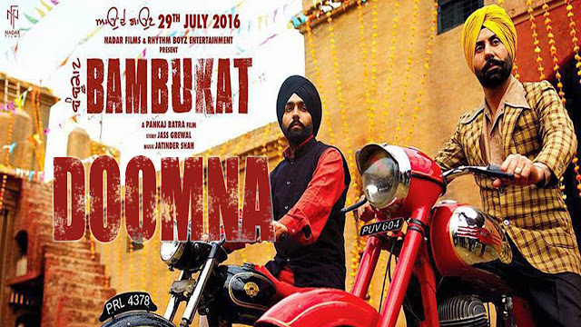 Doomna Punjabi Song Lyrics | Ammy Virk