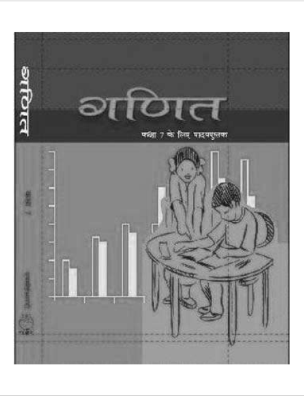 NCERT Mathematics Class-7 : Hindi PDF Book