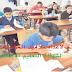 نصائح لاعداد وتهيئة تلاميذ الخامسة ابتدائي لامتحان شهادة التعليم الابتدائي