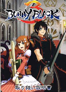 BUNNY BLACK 3 取り扱い説明書