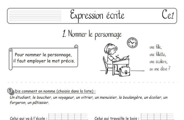 كراسة دعم التلاميذ في اللغة الفرنسية Soutien des élevés en production écrites