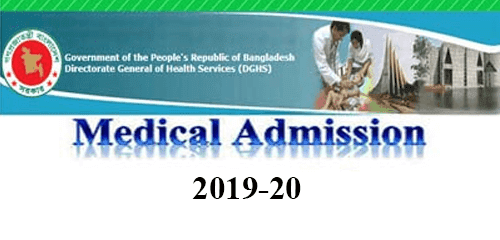 MBBS Medical Admission 2019