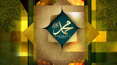 صور اسلامية HD