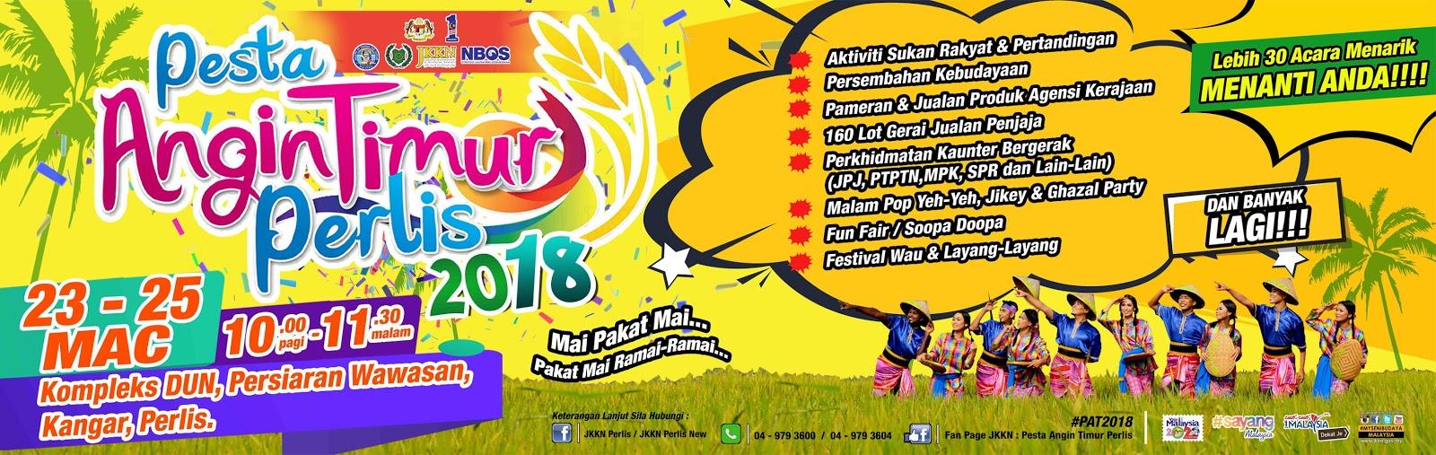 Pelancongan Kini Malaysia Malaysia Tourism Now Pesta Angin Timur Perlis 2018 Kompleks Dun Kangar Perlis 23 25 Mac 2018