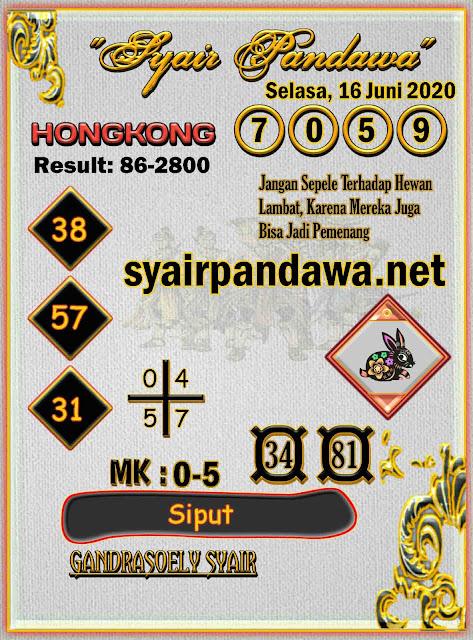 Syair Pandawa HK selasa 16 juni 2020
