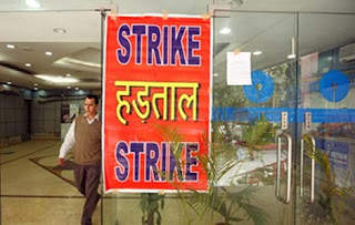 jharkhand-bank-strike