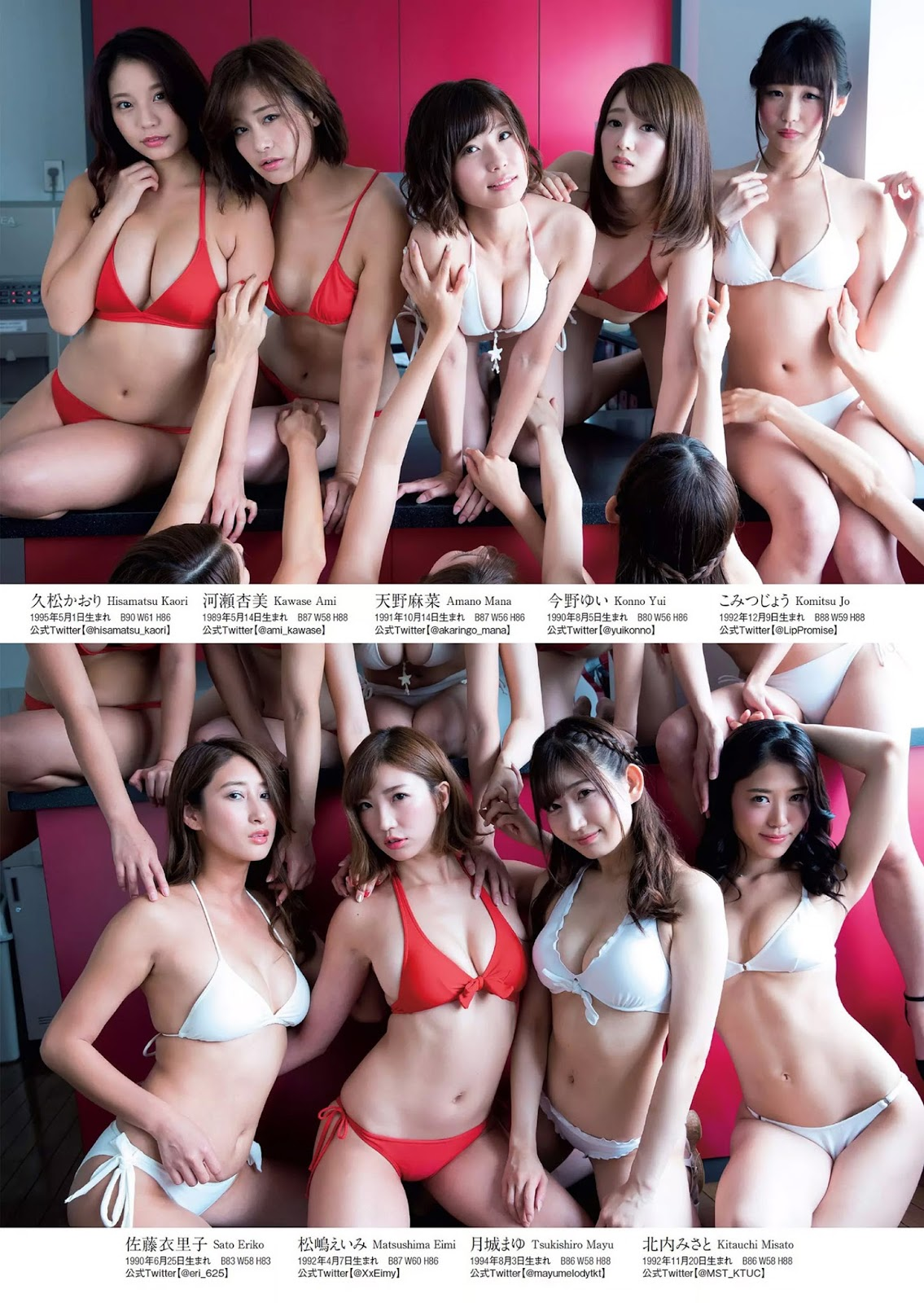 51st WPB Anniversary, Weekly Playboy 2017 No.43 (週刊プレイボーイ 2017年43号)