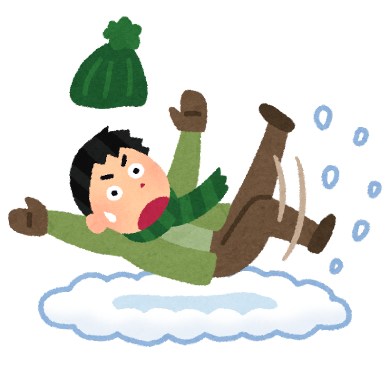 雪で転ぶ人のイラスト かわいいフリー素材集 いらすとや