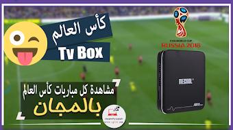 مشاهدة كل مباريات كأس العالم مجانا الاجهزة Tv Box ( تحديث حصري )
