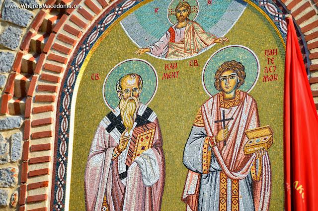 Ohrid, Macedonia - St Pantelejmon (Plaoshnik) church