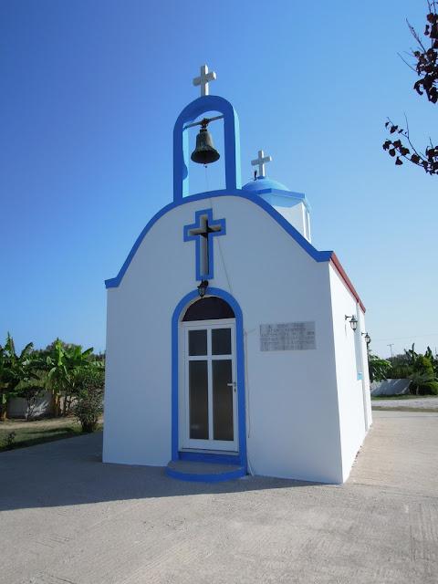 Grecja, Wyspa Kos, grecki kościółek,