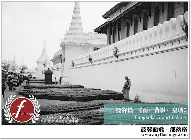 Travel Bangkok 2015 | 三游曼谷 | 心情语录 《雨。背影。皇城》 (8)