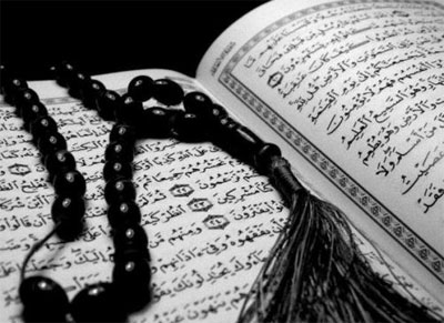 Balasan Kebaikan Al-Qur'an di Akhirat