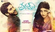 Premam new movie Telugu song Evare Best Telugu film premam 2016 week