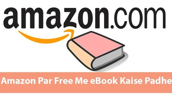 Amazon Par Free eBook Kaise Padhe