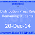 Laptop Distribution Press Release for Remaining Students