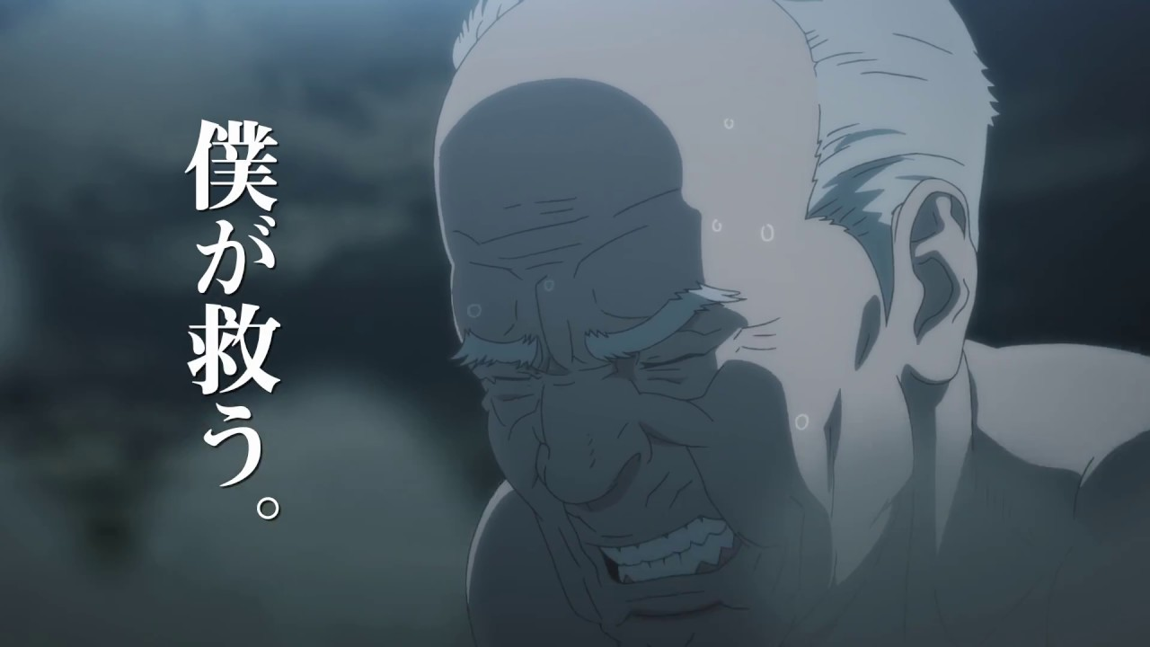 Inuyashiki Anime Series Trailer Unveils Show's Ending Theme Song.