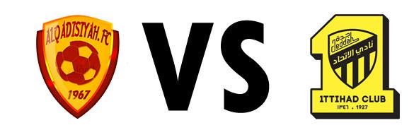 "Résultat de recherche d'images pour ""مشاهدة مباراة الاتحاد والقادسية بث مباشر"""