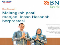 Lowongan Bank BNI Syariah Juni 2017