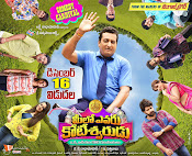 Meelo Everu Koteswarudu-thumbnail-1