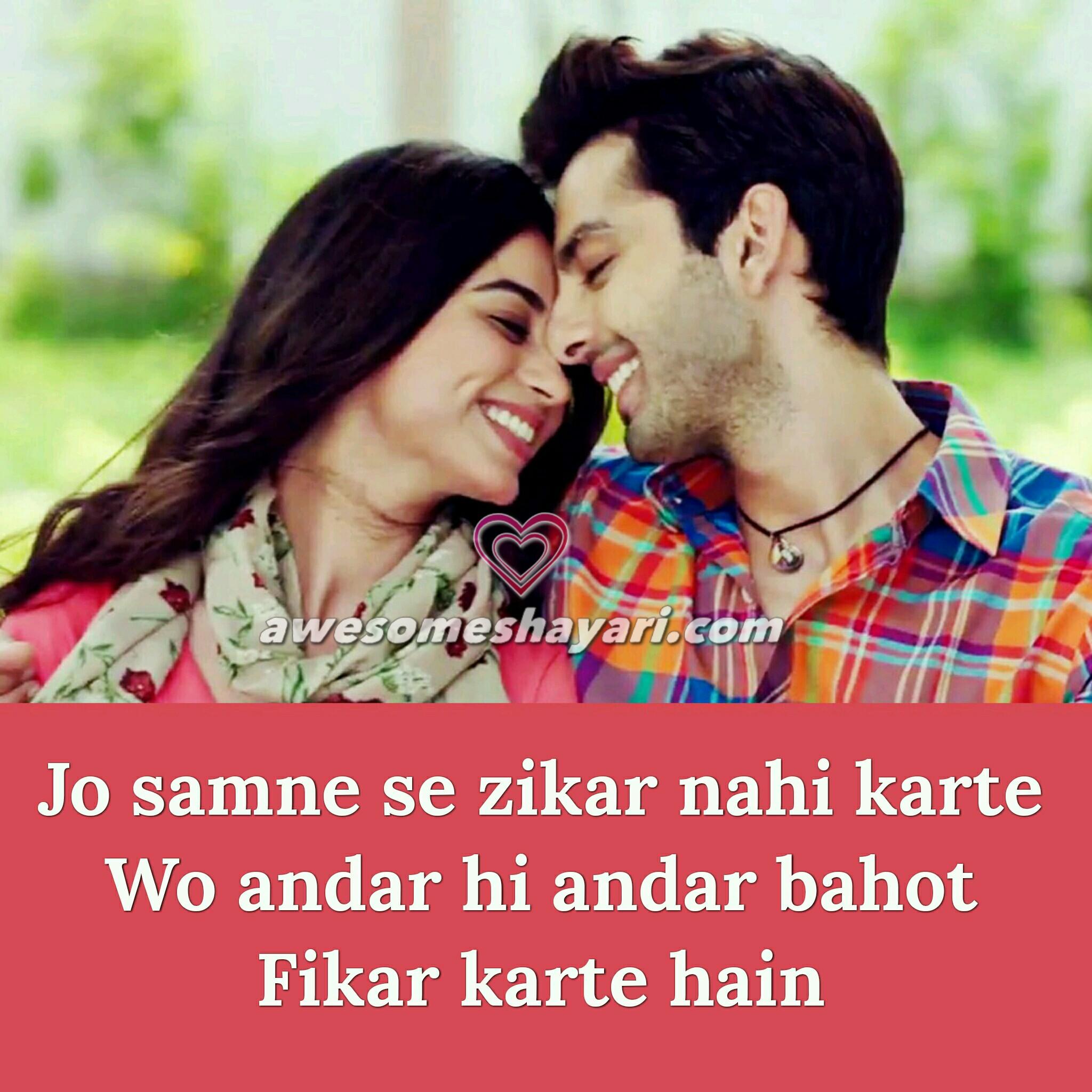 Care shayari for boyfriend girlfriend