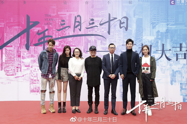 Ten Years Later Chinese drama begins filming
